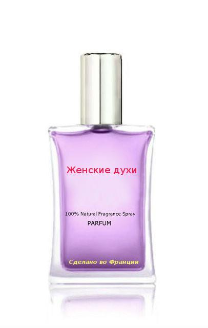 "Духи Giorgio Armani Si Rose Signature 50мл - ""Best Buy Store"" в Киеве"