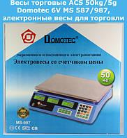 Весы торговые ACS 50kg/5g Domotec 6V MS 587/987, электронные весы для торговли!Акция