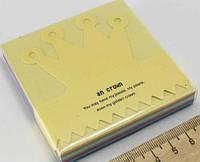 Бумага для оригами 7.5х7.5см. MJ-33