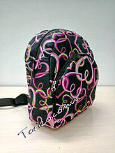 Молодёжный женский рюкзак городской оптом