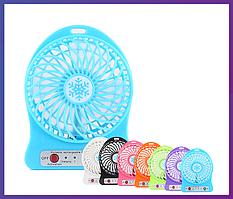 Портативний настільний вентилятор Portable Fan Mini зі знімним акумулятором