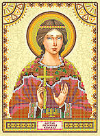 Схема для вышивки иконы бисером на натуральном художественном холсте Святая Надежда