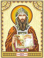 Схема для вышивки иконы бисером на натуральном художественном холсте Святой Кирилл