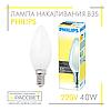 Лампа накаливания Philips свеча 40W E14 230V B35 FR (стандартная матовая) 410Lm