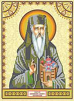 Схема для вышивки иконы бисером на натуральном художественном холсте Святой Дионисий (Денис)