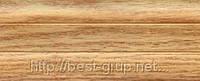 20 Дуб савойен- плинтус напольный ПВХ Arbiton LM55