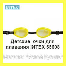 Детские очки для плавания INTEX 55608