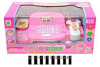 Детский игровой набор Кассовый аппарат LS820G8
