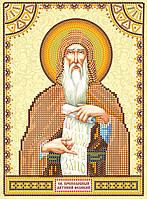 Схема для вышивки иконы бисером на натуральном художественном холсте Святой Антоний