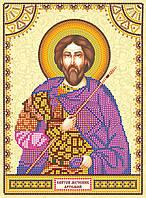 Схема для вышивки иконы бисером на натуральном художественном холсте Святой Артемий (Артем)