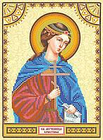 Схема для вышивки иконы бисером на натуральном художественном холсте Святая Христина (Кристина)