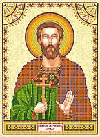 Схема для вышивки иконы бисером на натуральном художественном холсте Святой Богдан