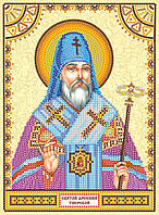 Схема для вышивки иконы бисером на натуральном художественном холсте Святой Арсений