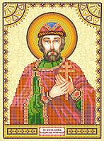 Схема для вышивки иконы бисером на натуральном художественном холсте Святой Владислав