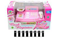 Детский игровой набор Кассовый аппарат LS820А2