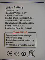 Аккумулятор Nephy для Lenovo A750E (ёмкость 2000mAh)