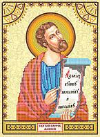 Схема для вышивки иконы бисером на натуральном художественном холсте Святой Моисей