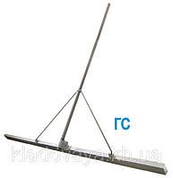 Гладилка скребковая СПЕКТРУМ ГС-2.5м лезвие + редуктор