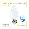 Лампа накаливания Philips свеча 60W E27 230V B35 FR (стандартная матовая) 630Lm