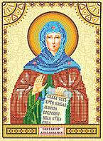 Схема для вышивки иконы бисером на натуральном художественном холсте Святая Аполлинария (Полина)