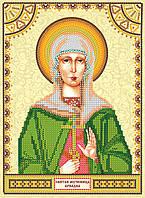 Схема для вышивки иконы бисером на натуральном художественном холсте Святая Ариадна (Арина)