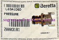 Датчик давления воды (фирменная упаковка) котлов Beretta CIAО-CIT J, артикул R20003181, код сайта 0023