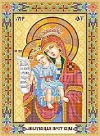 Схема для вышивки иконы бисером на натуральном художественном холсте Икона Богородицы «Милующая»