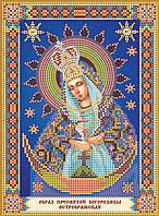 """Схема для вышивки иконы бисером на натуральном художественном холсте Икона Богоматери """"Остробрамская"""""""