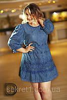 Платье Бат14(а) (ГЛ), фото 1