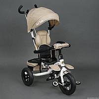 Велосипед 3-х колёсный 6699 Best Trike БЕЖЕВЫЙ, надувные колёса, поворотное сидение, фара, ключ зажигания