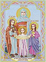 Схема для вышивки иконы бисером на натуральном художественном холсте «Святые Вера, Надежда, Любовь и мать их С