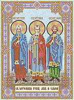 Схема для вышивки иконы бисером на натуральном художественном холсте «Святые Гурий, Авив и Самон»