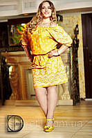 Платье батал 16 (ГЛ), фото 1