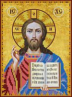 Схема для вышивки иконы бисером на натуральном художественном холсте «Спаситель»