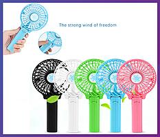 Портативний настільний вентилятор Handy Mini Fan зі знімним акумулятором