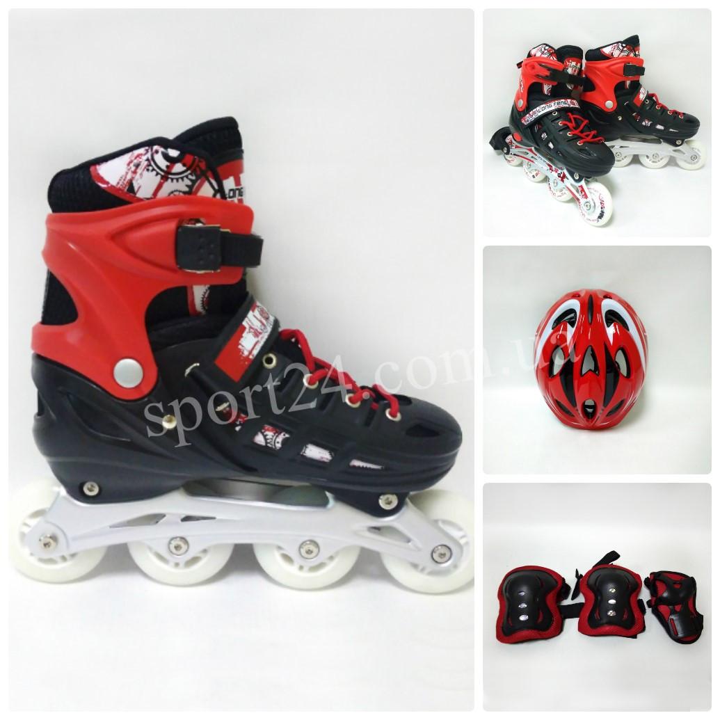Комплект LF Scale Sport (ролики, защита,регулируемый шлем), красный, S (31-34), M (35-38), L (39-42)