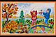 Набор для вышивки бисером на натуральном художественном холсте «Календарь. Времена года», фото 5