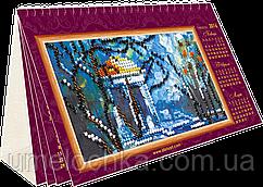 Набор для вышивки бисером на натуральном художественном холсте «Календарь. Пейзажи»