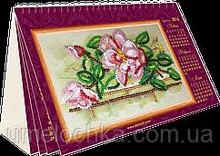 Набор для вышивки бисером на натуральном художественном холсте «Календарь. Цветы»
