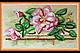 Набор для вышивки бисером на натуральном художественном холсте «Календарь. Цветы», фото 2