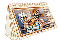 Набор для вышивки бисером на натуральном художественном холсте «Календарь. Для вас, мужчины»