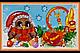 Набор для вышивки бисером на натуральном художественном холсте «Календарь. Совы», фото 2