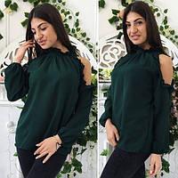 Блуза с открытыми плечами