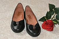 Туфли кожаные классические на низком ходу