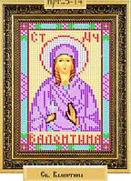Схема для вышивки бисером «Святая мученица Валентина Палестинская» А5