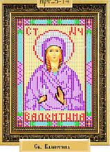 Схема для вишивки бісером «Свята мучениця Валентина Палестинська» А5