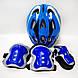 Комплект Caromen (ролики, защита, регулируемый шлем), синий, S (28-32), M (30-34), (34-38), фото 5