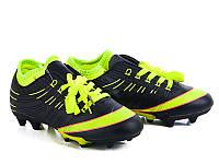 Сороконожки обувь для футбола в категории кроссовки, кеды детские и ... 9671f7303c0