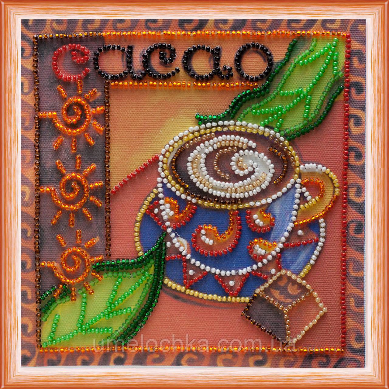 Набор для вышивки бисером на натуральном художественном холсте Какао