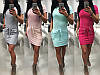 Платье Майка туника футляр сарафан с карманами